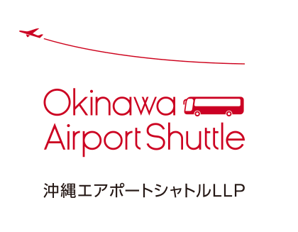 About Okinawa Airport Shuttle