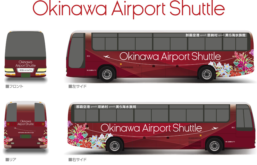 Okinawa Airport Shuttle