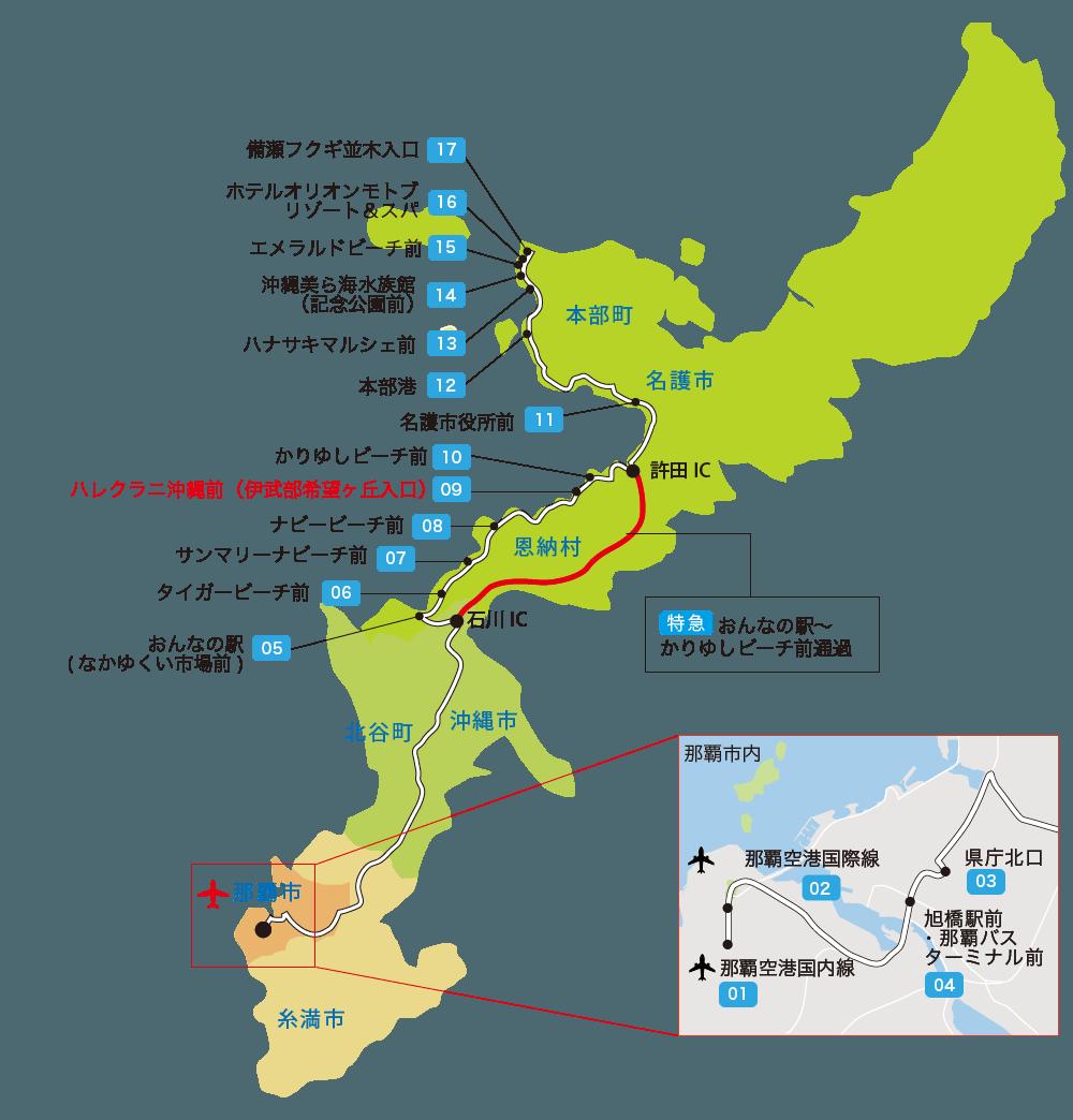 沖縄エアポートシャトル ハレクラニ 希望ヶ丘バス停新設